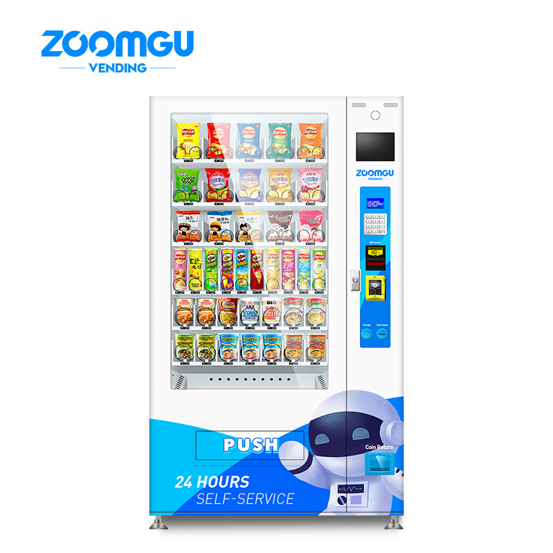 https://www.zoomgu.com/upload/product/1604476740785182.png