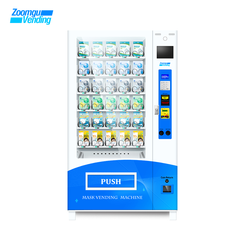 Zoomgu Face Mask Gloves PPE Vending Machine